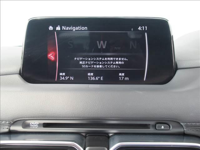 20S プロアクティブ コネクトナビTV Bカメラ 衝突軽減 レーンキープ LED Pバックドア スマートキー エアロ(3枚目)