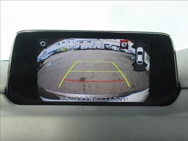 20S プロアクティブ コネクトナビTV Bカメラ 衝突軽減 レーンキープ LED Pバックドア スマートキー エアロ(4枚目)