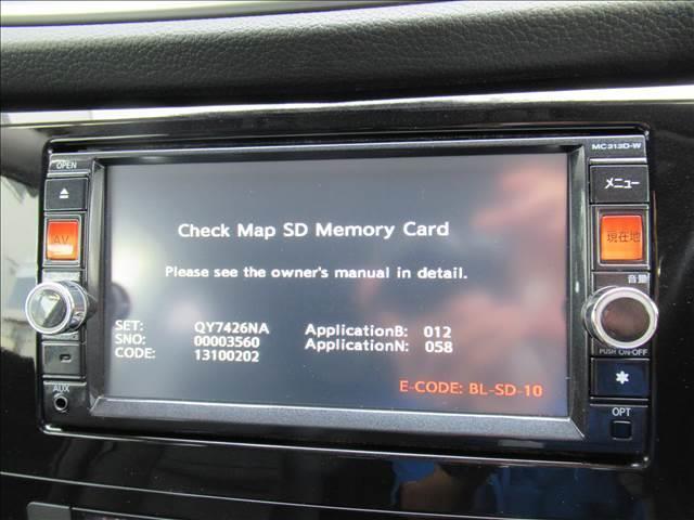 20XエクストリーマーXエマージェンシーブレーキP SDナビ バックカメラ シートヒーター クリアランスソナー フルセグTV ハロゲンヘッドライト 純正17インチアルミホイール 専用プロテクター 4WD カプロンシート インテリジェントキー(3枚目)