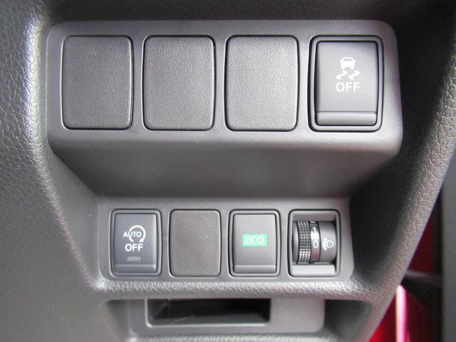 20XエクストリーマーXエマージェンシーブレーキP SDナビ バックカメラ シートヒーター クリアランスソナー フルセグTV ハロゲンヘッドライト 純正17インチアルミホイール 専用プロテクター 4WD カプロンシート インテリジェントキー(32枚目)