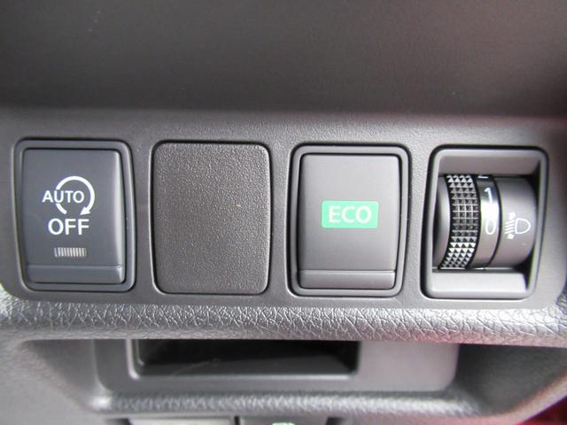 20XエクストリーマーXエマージェンシーブレーキP SDナビ バックカメラ シートヒーター クリアランスソナー フルセグTV ハロゲンヘッドライト 純正17インチアルミホイール 専用プロテクター 4WD カプロンシート インテリジェントキー(34枚目)