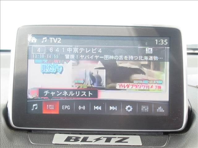 XD ツーリング コネクトナビTV DVD再生 ブルートゥース レーダークルコン 6MT ディーゼルTB ブラインドスポット 柿本マフラー LEDヘッドライト レーンキープ(3枚目)