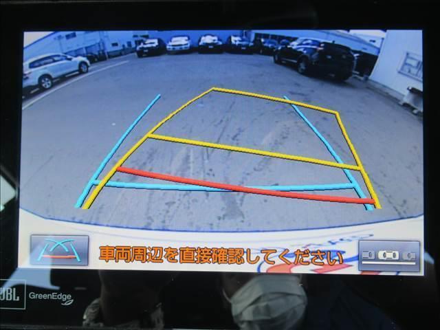 プレミアム メーカー8型ナビTV JBLサウンド バックカメラ レーダークルコン レーンキープ スマートキー LEDヘッドライト ハーフレーザー 電動ゲート(4枚目)
