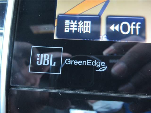 プレミアム メーカー8型ナビTV JBLサウンド バックカメラ レーダークルコン レーンキープ スマートキー LEDヘッドライト ハーフレーザー 電動ゲート(7枚目)