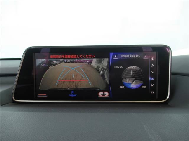 RX450h Fスポーツ メーカー12.3型SDナビ フルセグTV ブルーレイ 全方位カメラ 本革エアシート 4WD レーダークルーズ プリクラッシュ レーンキープ シートヒータ 電動ゲート 3眼LEDヘッドライト(4枚目)