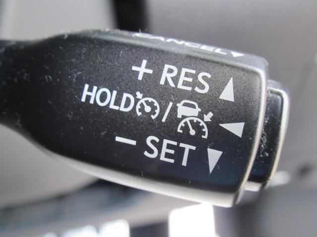 RX450h Fスポーツ メーカー12.3型SDナビ フルセグTV ブルーレイ 全方位カメラ 本革エアシート 4WD レーダークルーズ プリクラッシュ レーンキープ シートヒータ 電動ゲート 3眼LEDヘッドライト(33枚目)
