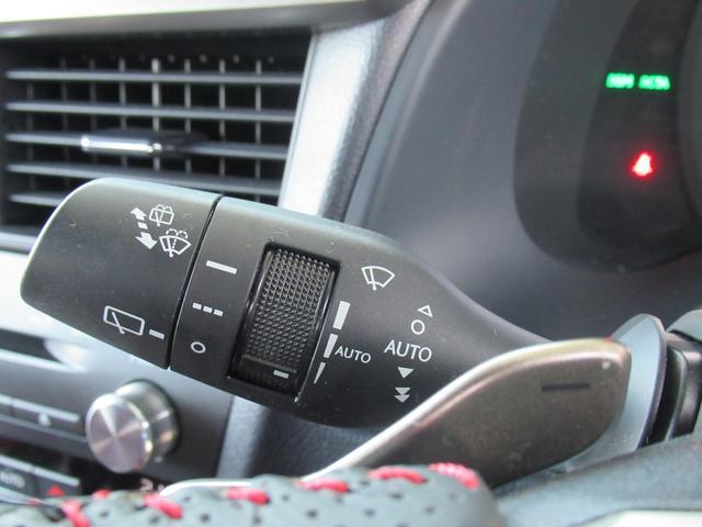 RX450h Fスポーツ メーカー12.3型SDナビ フルセグTV ブルーレイ 全方位カメラ 本革エアシート 4WD レーダークルーズ プリクラッシュ レーンキープ シートヒータ 電動ゲート 3眼LEDヘッドライト(34枚目)