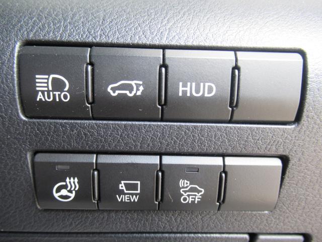RX450h Fスポーツ メーカー12.3型SDナビ フルセグTV ブルーレイ 全方位カメラ 本革エアシート 4WD レーダークルーズ プリクラッシュ レーンキープ シートヒータ 電動ゲート 3眼LEDヘッドライト(36枚目)