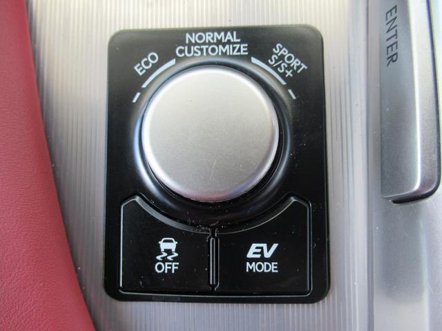 RX450h Fスポーツ メーカー12.3型SDナビ フルセグTV ブルーレイ 全方位カメラ 本革エアシート 4WD レーダークルーズ プリクラッシュ レーンキープ シートヒータ 電動ゲート 3眼LEDヘッドライト(39枚目)