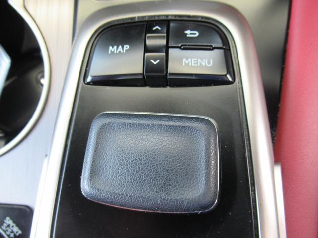 RX450h Fスポーツ メーカー12.3型SDナビ フルセグTV ブルーレイ 全方位カメラ 本革エアシート 4WD レーダークルーズ プリクラッシュ レーンキープ シートヒータ 電動ゲート 3眼LEDヘッドライト(40枚目)