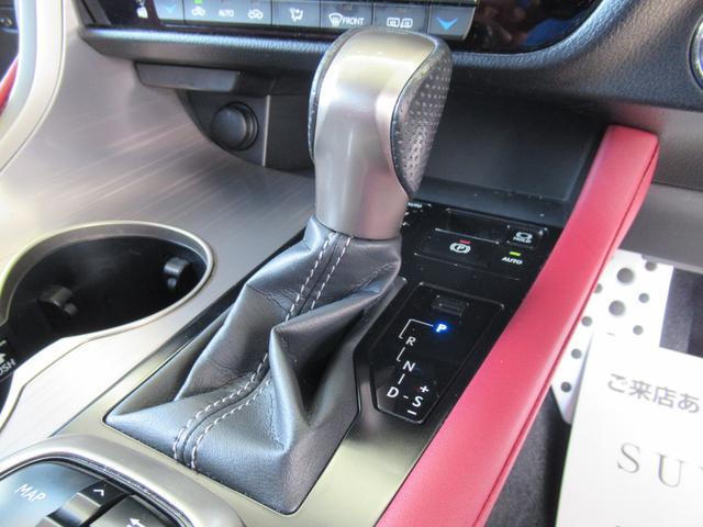 RX450h Fスポーツ メーカー12.3型SDナビ フルセグTV ブルーレイ 全方位カメラ 本革エアシート 4WD レーダークルーズ プリクラッシュ レーンキープ シートヒータ 電動ゲート 3眼LEDヘッドライト(41枚目)