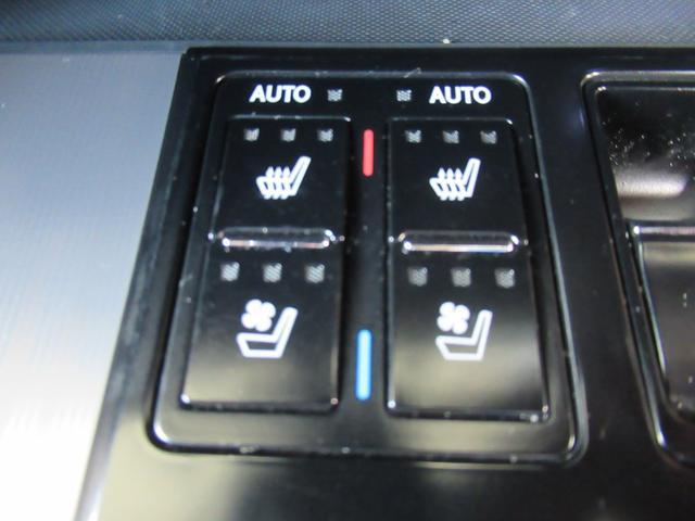 RX450h Fスポーツ メーカー12.3型SDナビ フルセグTV ブルーレイ 全方位カメラ 本革エアシート 4WD レーダークルーズ プリクラッシュ レーンキープ シートヒータ 電動ゲート 3眼LEDヘッドライト(42枚目)