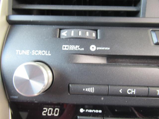 RX450h Fスポーツ メーカー12.3型SDナビ フルセグTV ブルーレイ 全方位カメラ 本革エアシート 4WD レーダークルーズ プリクラッシュ レーンキープ シートヒータ 電動ゲート 3眼LEDヘッドライト(49枚目)