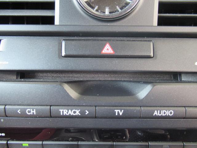 RX450h Fスポーツ メーカー12.3型SDナビ フルセグTV ブルーレイ 全方位カメラ 本革エアシート 4WD レーダークルーズ プリクラッシュ レーンキープ シートヒータ 電動ゲート 3眼LEDヘッドライト(50枚目)