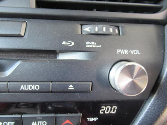 RX450h Fスポーツ メーカー12.3型SDナビ フルセグTV ブルーレイ 全方位カメラ 本革エアシート 4WD レーダークルーズ プリクラッシュ レーンキープ シートヒータ 電動ゲート 3眼LEDヘッドライト(51枚目)