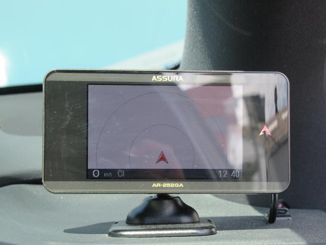 RX450h Fスポーツ メーカー12.3型SDナビ フルセグTV ブルーレイ 全方位カメラ 本革エアシート 4WD レーダークルーズ プリクラッシュ レーンキープ シートヒータ 電動ゲート 3眼LEDヘッドライト(58枚目)