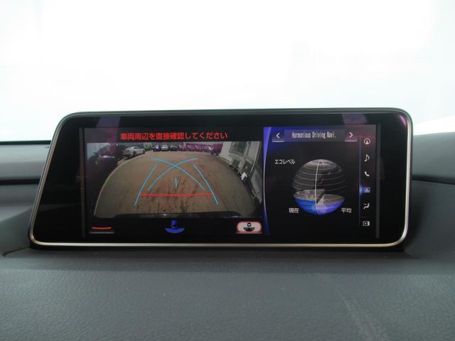 RX450h Fスポーツ メーカー12.3型SDナビ フルセグTV ブルーレイ 全方位カメラ 本革エアシート 4WD レーダークルーズ プリクラッシュ レーンキープ シートヒータ 電動ゲート 3眼LEDヘッドライト(59枚目)