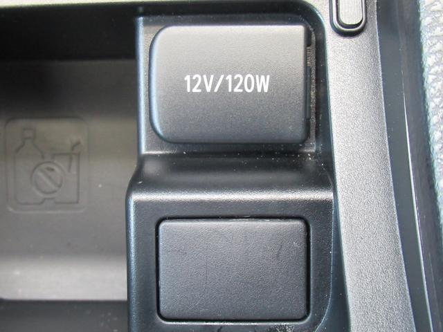 プレミアム 後期 フルセグナビ バックカメラ ETC セーフティセンス レーダークルーズ LEDヘッドライト シーケンシャルウインカー 電動シート 電動リアゲート 純正18inアルミホイール Aストップ(32枚目)