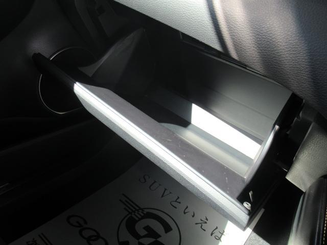 プレミアム 後期 フルセグナビ バックカメラ ETC セーフティセンス レーダークルーズ LEDヘッドライト シーケンシャルウインカー 電動シート 電動リアゲート 純正18inアルミホイール Aストップ(41枚目)