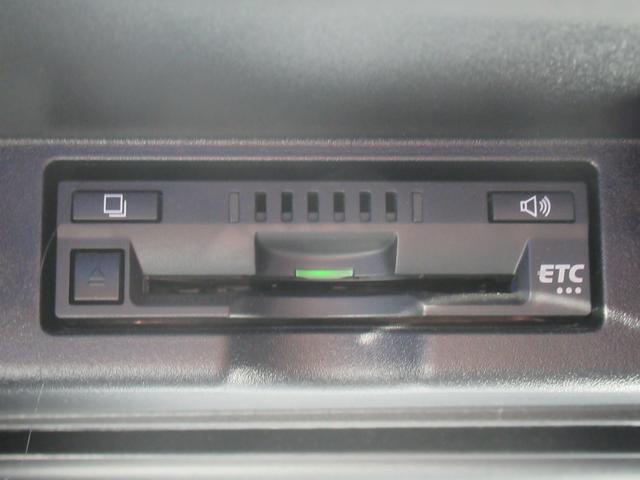 プレミアム 後期 フルセグナビ バックカメラ ETC セーフティセンス レーダークルーズ LEDヘッドライト シーケンシャルウインカー 電動シート 電動リアゲート 純正18inアルミホイール Aストップ(42枚目)