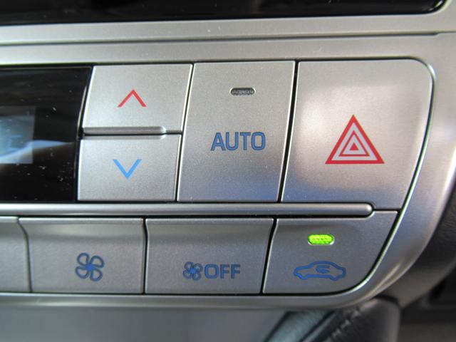 TX Lパッケージ 新車未登録 セーフティセンス プリクラッシュ レーンキープ 本革シート シートヒーター&クーラー ルーフレール レーダークルコン クリアランスソナー スマートキー 7人(23枚目)