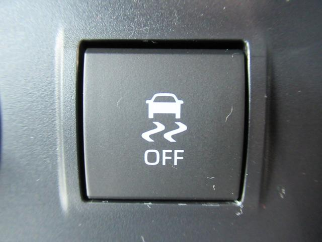 TX Lパッケージ 新車未登録 セーフティセンス プリクラッシュ レーンキープ 本革シート シートヒーター&クーラー ルーフレール レーダークルコン クリアランスソナー スマートキー 7人(27枚目)