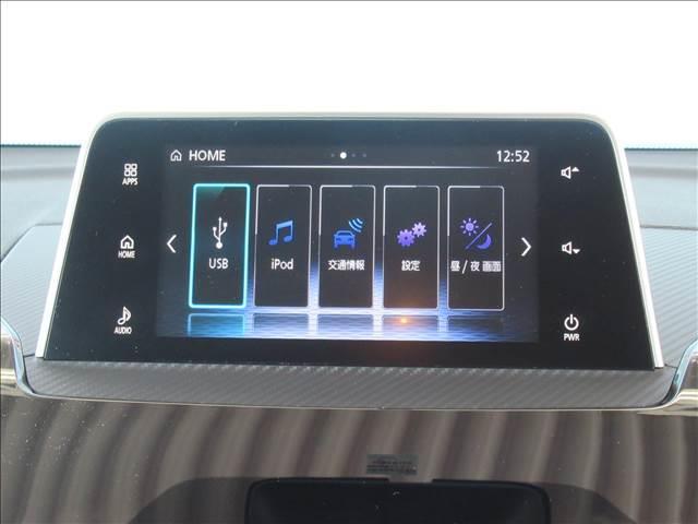 Gプラスパッケージ ディスプレイオーディオ 全方位カメラ レーダークルーズコントロール LEDヘッドライト ヘッドアップディスプレイ クリアランスソナー アイドリングストップ レーンキープ 衝突防止機能(3枚目)