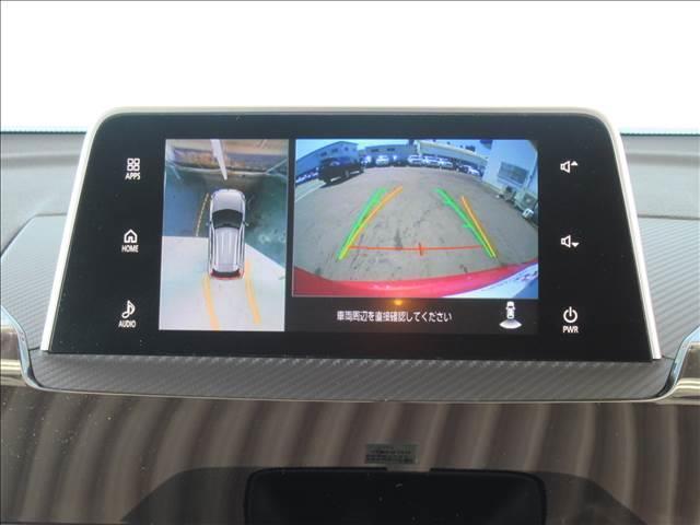 Gプラスパッケージ ディスプレイオーディオ 全方位カメラ レーダークルーズコントロール LEDヘッドライト ヘッドアップディスプレイ クリアランスソナー アイドリングストップ レーンキープ 衝突防止機能(4枚目)