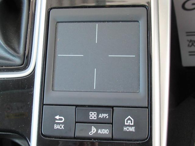 Gプラスパッケージ ディスプレイオーディオ 全方位カメラ レーダークルーズコントロール LEDヘッドライト ヘッドアップディスプレイ クリアランスソナー アイドリングストップ レーンキープ 衝突防止機能(36枚目)
