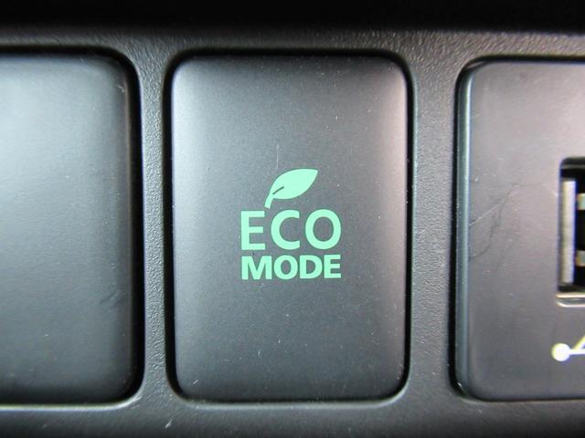 Gプラスパッケージ ディスプレイオーディオ 全方位カメラ レーダークルーズコントロール LEDヘッドライト ヘッドアップディスプレイ クリアランスソナー アイドリングストップ レーンキープ 衝突防止機能(40枚目)