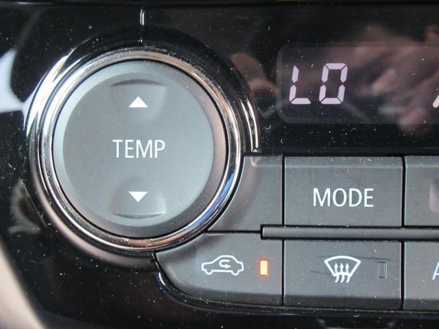 Gプラスパッケージ ディスプレイオーディオ 全方位カメラ レーダークルーズコントロール LEDヘッドライト ヘッドアップディスプレイ クリアランスソナー アイドリングストップ レーンキープ 衝突防止機能(43枚目)