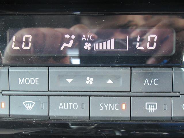 Gプラスパッケージ ディスプレイオーディオ 全方位カメラ レーダークルーズコントロール LEDヘッドライト ヘッドアップディスプレイ クリアランスソナー アイドリングストップ レーンキープ 衝突防止機能(44枚目)
