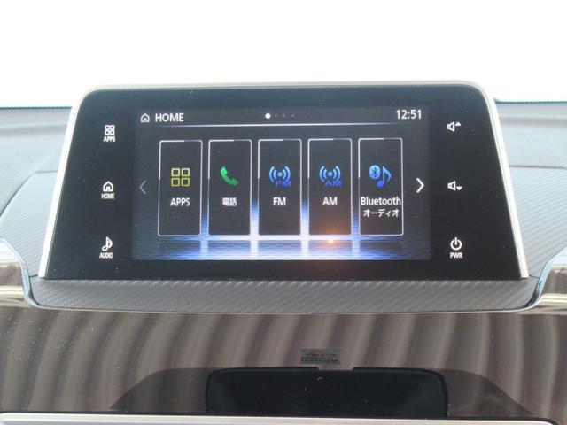 Gプラスパッケージ ディスプレイオーディオ 全方位カメラ レーダークルーズコントロール LEDヘッドライト ヘッドアップディスプレイ クリアランスソナー アイドリングストップ レーンキープ 衝突防止機能(46枚目)