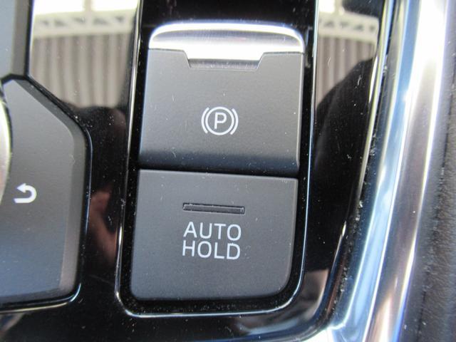 XDプロアクティブ 4WD コネクトナビTV Bカメラ 天吊モニター レーダークルコン 衝突軽減レーンキープ クリアランスソナー 1オーナー ETC ディーゼルTB(23枚目)