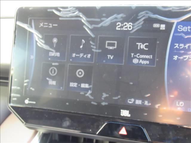 「トヨタ」「ハリアー」「SUV・クロカン」「三重県」の中古車5