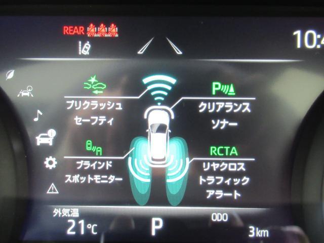 「トヨタ」「ハリアー」「SUV・クロカン」「三重県」の中古車35