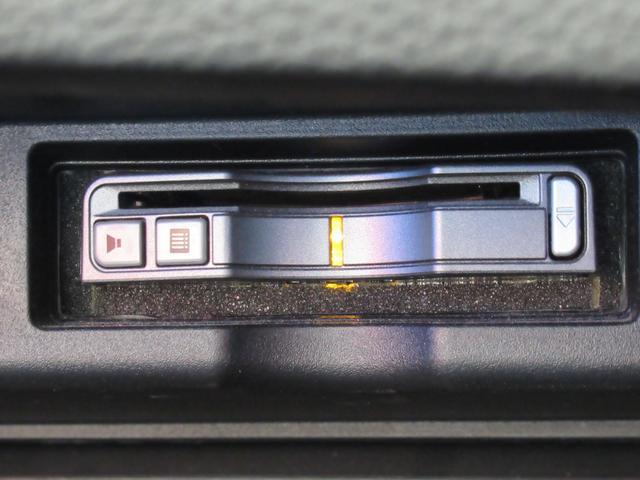 エレガンス SDナビTVカメラ シュティッヒ20AW モデリスタエアロ ハーフレザー LEDヘッドライト スマートキー 4WD ビルトインETC オートライト(55枚目)