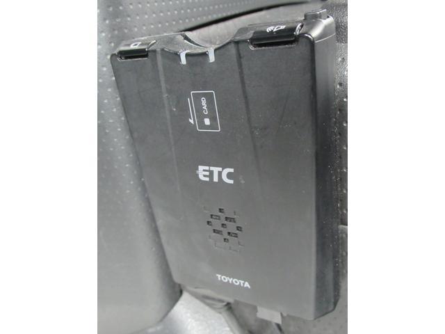 カラーパッケージ 純正フルセグナビ バックカメラ クルーズコントロール クリアランスソナー RAYS製/デイトナ/M9 2inリフトUP マッドテレンタイヤ ETC ステアリングリモコン リアフォグ(41枚目)