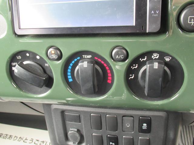 カラーパッケージ 純正フルセグナビ バックカメラ クルーズコントロール クリアランスソナー RAYS製/デイトナ/M9 2inリフトUP マッドテレンタイヤ ETC ステアリングリモコン リアフォグ(42枚目)