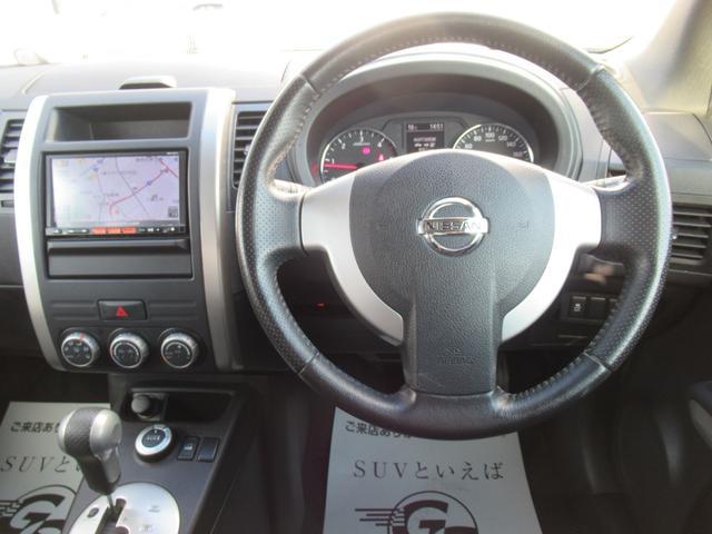 20GT S 後期 純正SDフルセグナビ 純正17inアルミ ETC キセノンヘッドライト フォグランプ ダウンヒルアシストコントロール パートタイム4WD カプロンシート インテリジェントキー ディーゼル車両(24枚目)