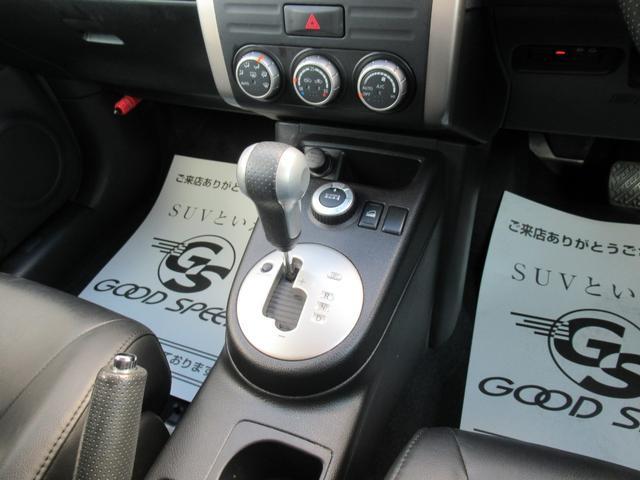 20GT S 後期 純正SDフルセグナビ 純正17inアルミ ETC キセノンヘッドライト フォグランプ ダウンヒルアシストコントロール パートタイム4WD カプロンシート インテリジェントキー ディーゼル車両(26枚目)