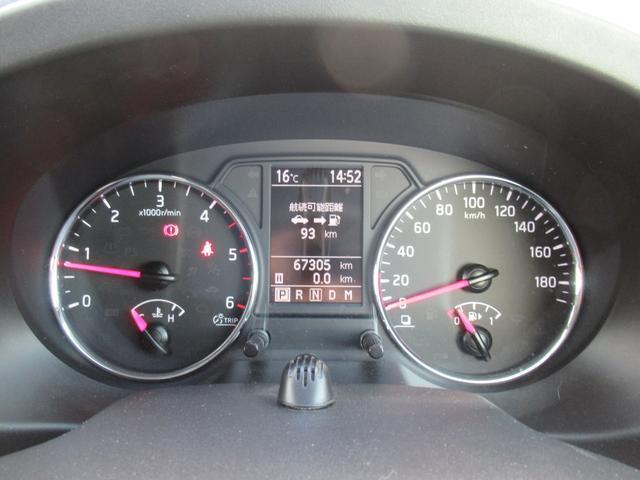 20GT S 後期 純正SDフルセグナビ 純正17inアルミ ETC キセノンヘッドライト フォグランプ ダウンヒルアシストコントロール パートタイム4WD カプロンシート インテリジェントキー ディーゼル車両(29枚目)