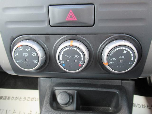 20GT S 後期 純正SDフルセグナビ 純正17inアルミ ETC キセノンヘッドライト フォグランプ ダウンヒルアシストコントロール パートタイム4WD カプロンシート インテリジェントキー ディーゼル車両(37枚目)
