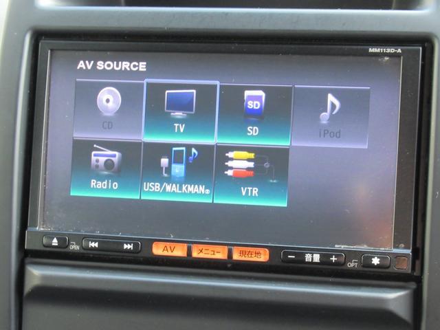 20GT S 後期 純正SDフルセグナビ 純正17inアルミ ETC キセノンヘッドライト フォグランプ ダウンヒルアシストコントロール パートタイム4WD カプロンシート インテリジェントキー ディーゼル車両(42枚目)