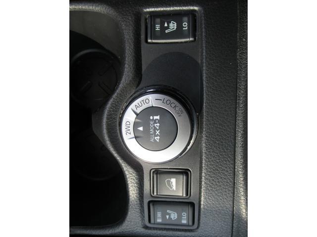 20X エマージェンシーブレーキ パッケージ 4WD フルセグナビ バックカメラ LEDヘッド ETC Aストップ シートヒーター カプロンシート クリアランスソナー 衝突軽減 レーンキープ 純正アルミ ダウンヒルアシスト(43枚目)