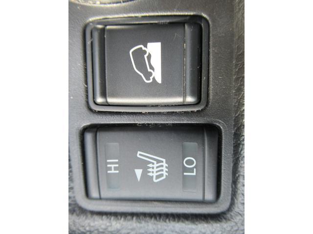 20X エマージェンシーブレーキ パッケージ 4WD フルセグナビ バックカメラ LEDヘッド ETC Aストップ シートヒーター カプロンシート クリアランスソナー 衝突軽減 レーンキープ 純正アルミ ダウンヒルアシスト(44枚目)