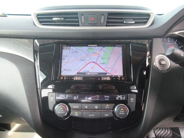 20X エマージェンシーブレーキ パッケージ 4WD フルセグナビ バックカメラ LEDヘッド ETC Aストップ シートヒーター カプロンシート クリアランスソナー 衝突軽減 レーンキープ 純正アルミ ダウンヒルアシスト(48枚目)