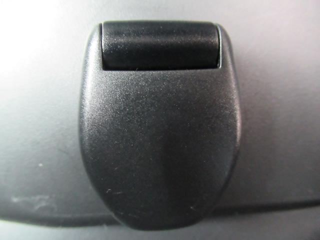 20X エマージェンシーブレーキ パッケージ 4WD フルセグナビ バックカメラ LEDヘッド ETC Aストップ シートヒーター カプロンシート クリアランスソナー 衝突軽減 レーンキープ 純正アルミ ダウンヒルアシスト(49枚目)