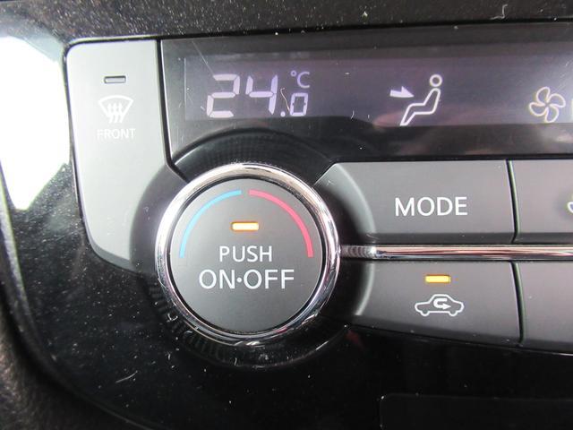 20X エマージェンシーブレーキ パッケージ 4WD フルセグナビ バックカメラ LEDヘッド ETC Aストップ シートヒーター カプロンシート クリアランスソナー 衝突軽減 レーンキープ 純正アルミ ダウンヒルアシスト(50枚目)
