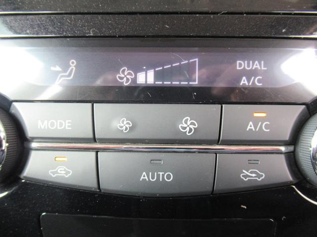 20X エマージェンシーブレーキ パッケージ 4WD フルセグナビ バックカメラ LEDヘッド ETC Aストップ シートヒーター カプロンシート クリアランスソナー 衝突軽減 レーンキープ 純正アルミ ダウンヒルアシスト(51枚目)